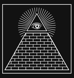 eye providence pyramid vector image