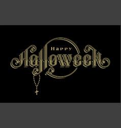 halloween vintage font emblem in old style on vector image