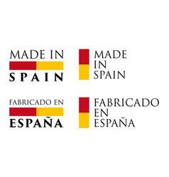 Simple made in spain fabricado en espana spanish vector