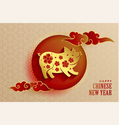 2019 happy chinese new year pig design vector image