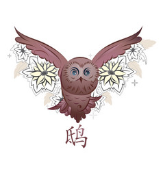 Flying owl tattoo vector