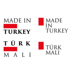 Simple made in turkey turk mali turkish vector