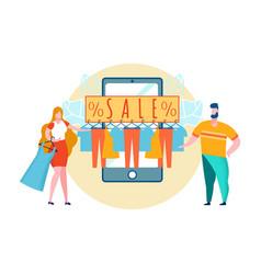 Thrift shop sales cartoon vector