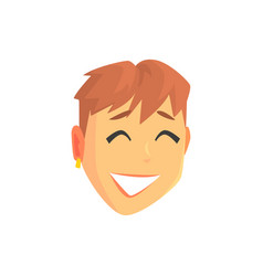 face of a young beautiful smiling woman with short vector image