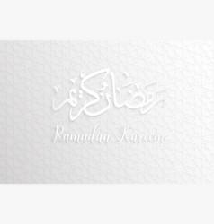 ramadan backgrounds ramadan kareem vector image vector image
