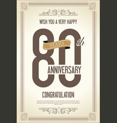 anniversary retro vintage background 80 years vector image