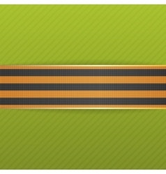 Victory Day realistic St George striped Ribbon vector