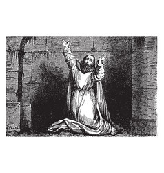 Baruch lifts his hands in prayer vintage vector