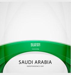 celebrating saudi arabia independence day vector image