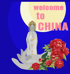 guanyin chinese goddess flat vector image