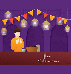 iftar party greeting vector image