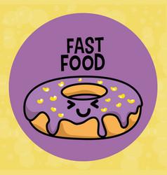 sweet donut kawaii character vector image