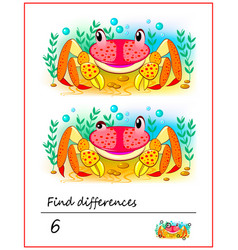 Find 6 differences logic puzzle game for children vector