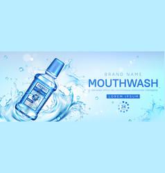 mouthwash bottle in water splash promo poster vector image
