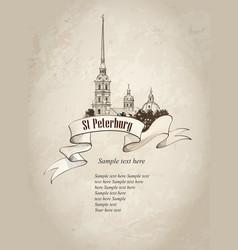 st petersburg landmark russia cityscape vector image vector image