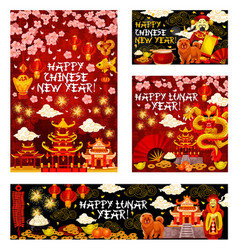 chinese new year holiday greeting card vector image