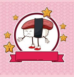 kawaii chinese food roll card banner vector image