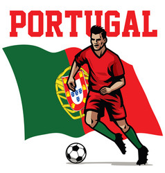 Soccer player of portugal vector