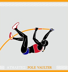 Athlete Pole vaulter vector image vector image