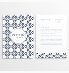 elegant letterhead design with abstract pattern vector image vector image