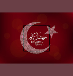 ramadan kareem design background vector image