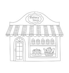 Bakery shop building vector image vector image