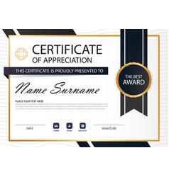 gold black elegance horizontal circle certificate vector image vector image