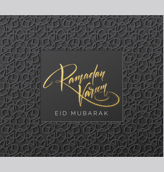 Gold glitter lettering ramadan kareem vector