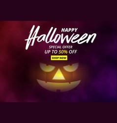 halloween night background with pumpkin flyer vector image