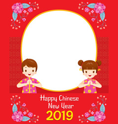 Happy chinese new year 2019 border decoration vector
