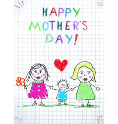 Lgbt family happy mothers day women adopted boy vector