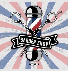Barber shop vintage label badge or emblem vector