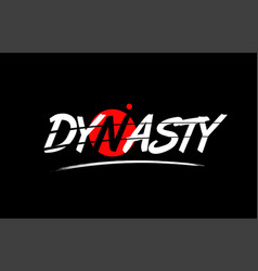 Dynasty word text logo icon with red circle design vector