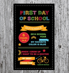 First of school party invitation Design template vector