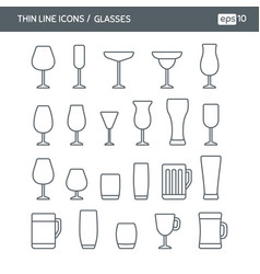 icons with glasses vector image