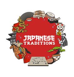 Japanese sushi bonsai pagoda and sakura icon vector