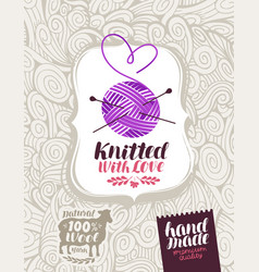 Knitting banner knitted with love lettering vector