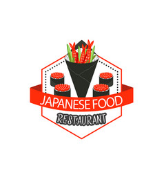 japanese cuisine food restaurant icon vector image