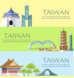 taiwan colorful poster with asian attractions vector image vector image