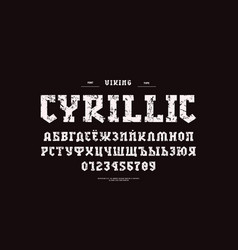 cyrillic slab serif font in military style vector image