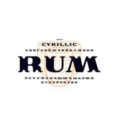 decorative cyrillic extended serif font vector image