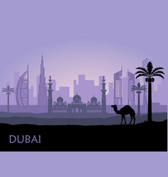Skyline of dubai with camel and date palm united vector