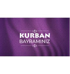 Eid-al-adha mubarak muslim holiday banner kurban vector