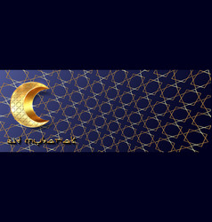 eid mubarak islamic greeting banner arabic pattern vector image