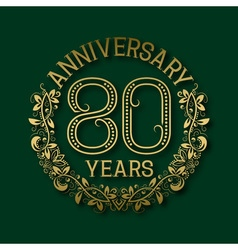 Golden emblem of eightieth years anniversary vector image