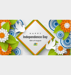 india independence day holiday banner vector image