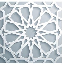 islamic ornament persian motiff white vector image vector image