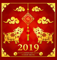 chinese new year with lantern ornament and golden vector image