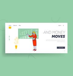 financial school seminar website landing page vector image
