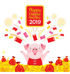 happiness pig on pile of wealth with envelope vector image